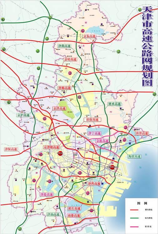 天津市高速公路网规划图